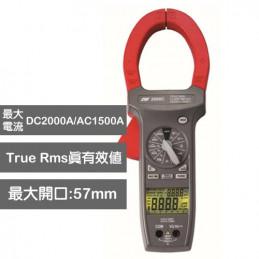Pinza Amperimetrica CIE CIE-2608C True RMS DC1000V DC2000A AC1500A AC750V Frec Resistencia Capacitancia Diodo Continuidad