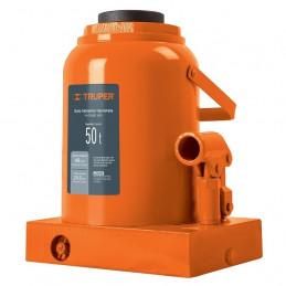 Gata de Botella 50 Toneladas, Con Tornillo de Extension, Altura Max 480 mm, GAT-50 14821 Truper